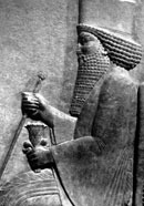 Xerxes King of Persian Empire